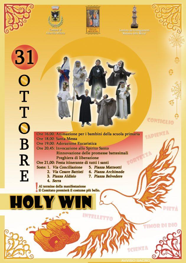 holy-win