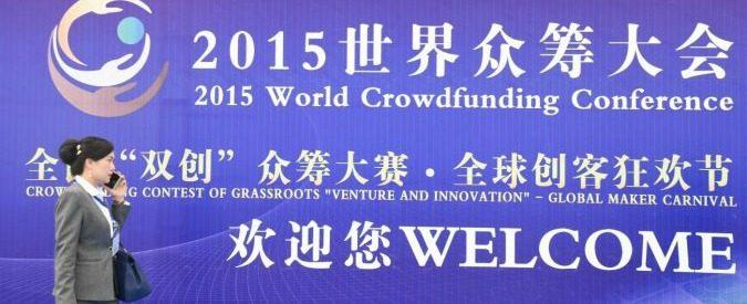 Crowdfunding, cos'è e come funziona