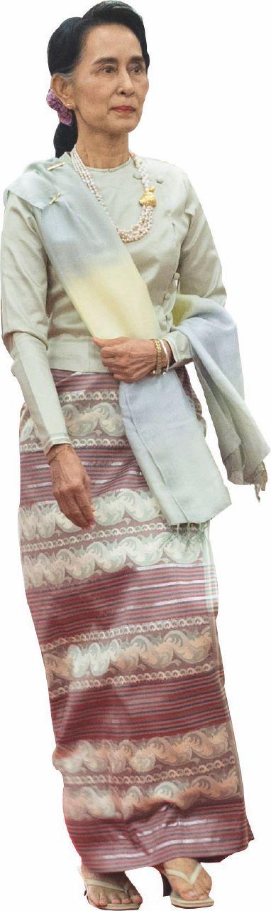 L'icona Aung San Suu Kyi e i dolori della politica
