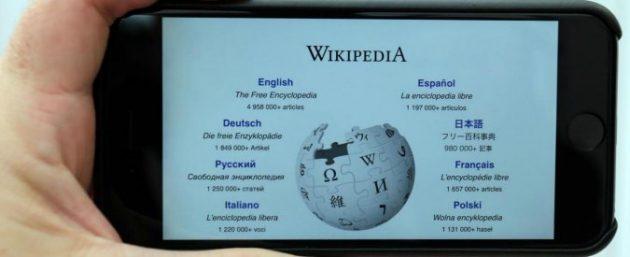 Wikipedia si rinnova, nuova interfaccia per la versione web della popolare enciclopedia online