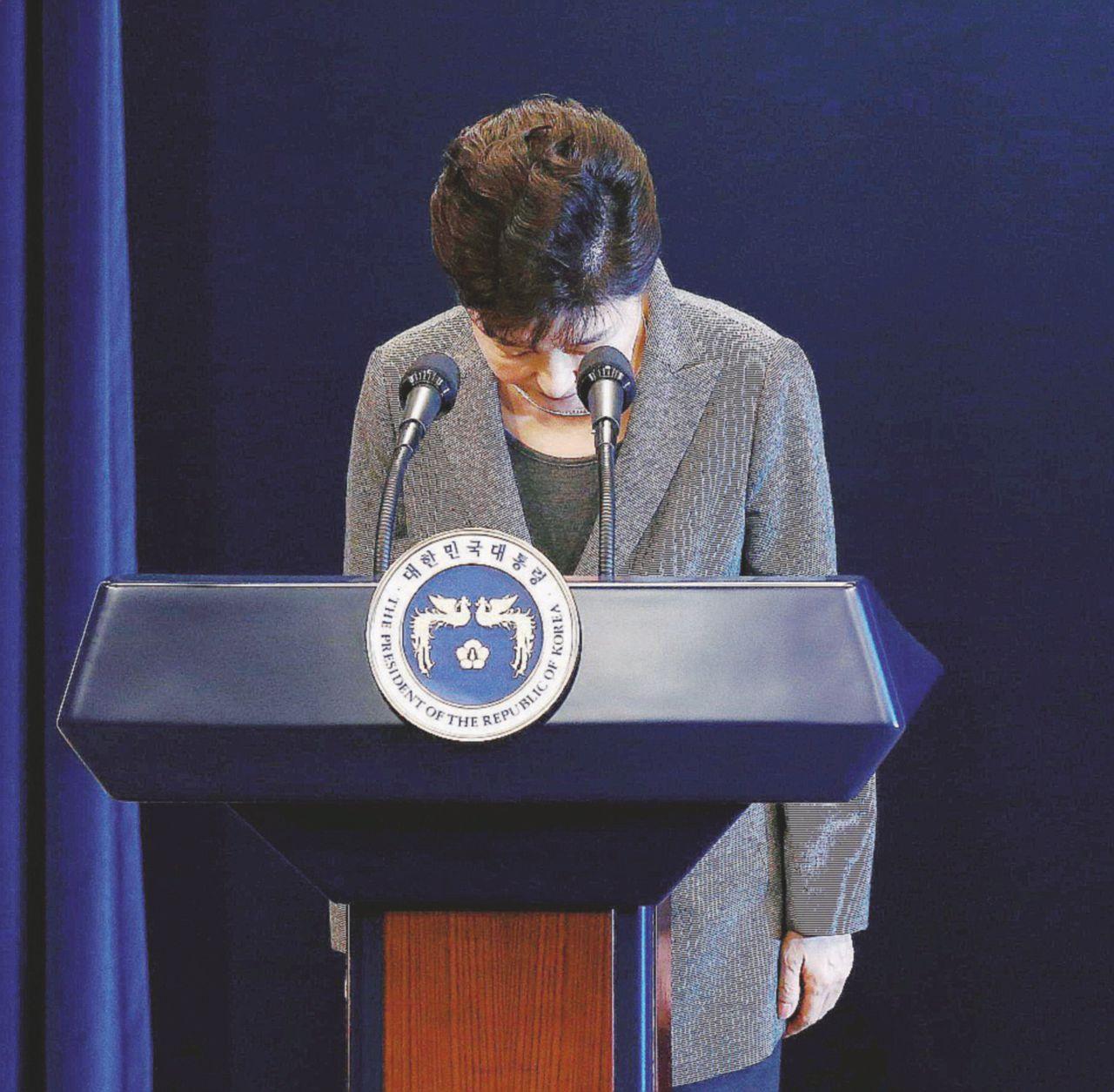 """La presidente """"negligente"""" si scusa davanti al popolo"""