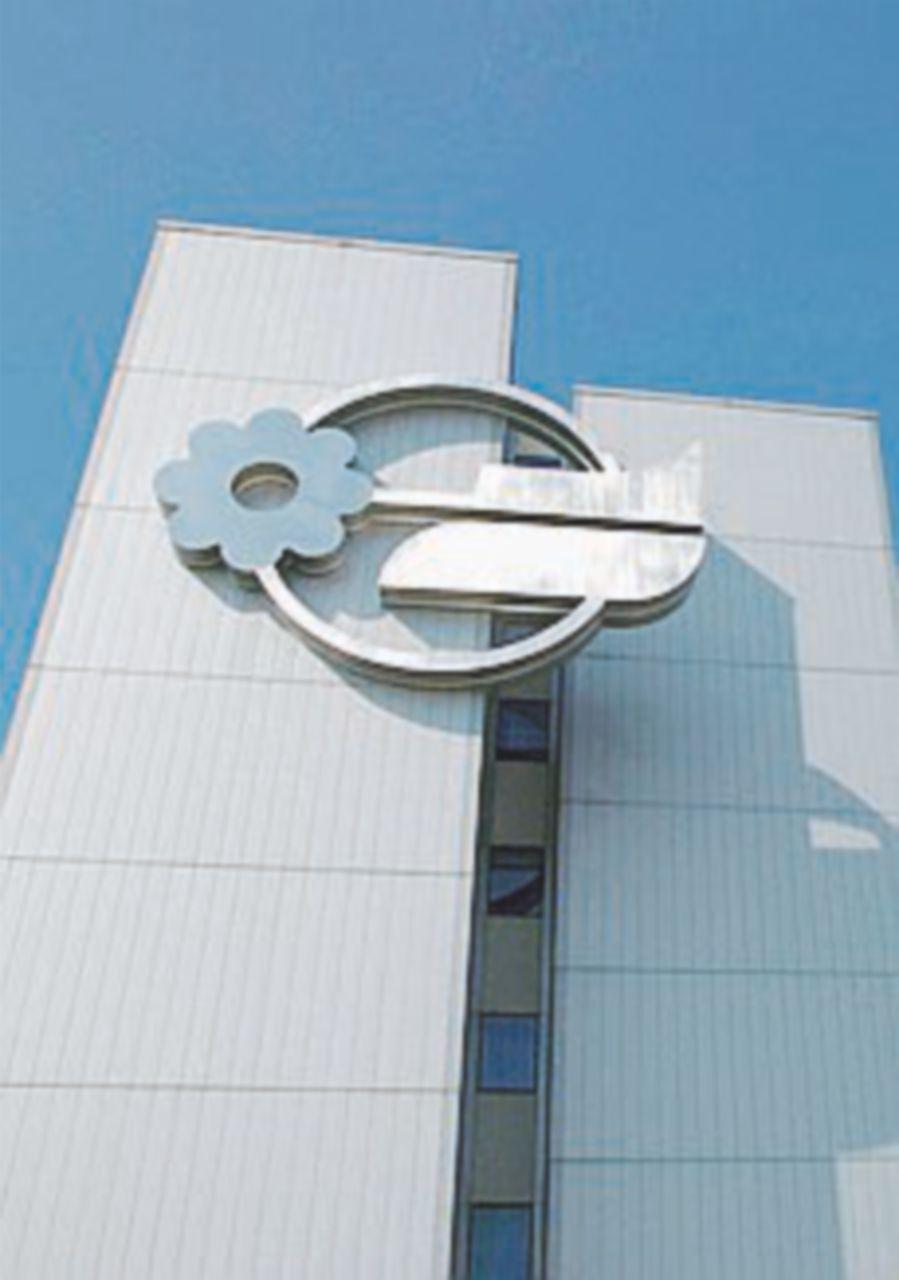 Vivendi sale al 29,9% di Mediaset: a un passo dall'Opa