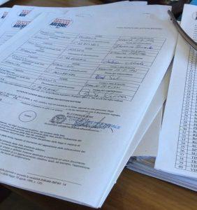 Firme false |  inchiesta su una lista civica di renziani a Siracusa |  gli elenchi saranno