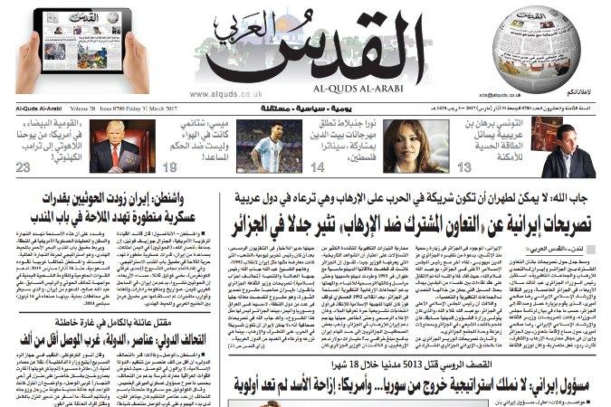 """LA RASSEGNA DEI GIORNALI ARABI – Iran all'Algeria: """"Cooperiamo contro Isis"""". """"No, siete sciiti"""""""