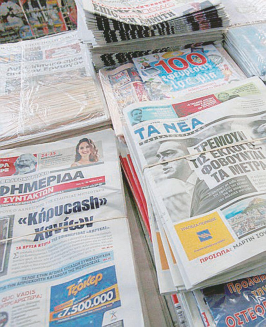 Thanassis ovvero lo tsunami visto da una redazione