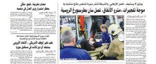 """Attentato San Pietroburgo, stampa araba: """"Isis ha punito la Russia per l'intervento militare e i civili uccisi in Siria"""""""