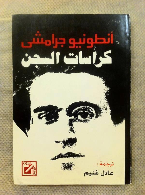 Antonio Gramsci, il mondo arabo lo celebra
