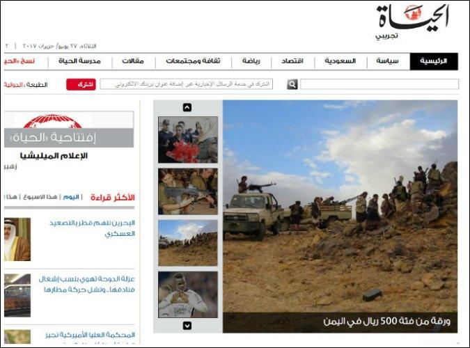 LA RASSEGNA STAMPA DEI GIORNALI ARABI – Fonti siriane, soldati americani occuperanno località nel nord della Siria