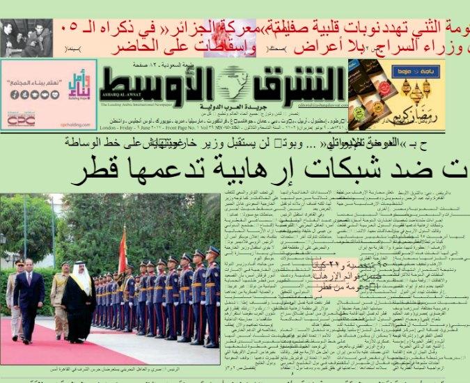 RASSEGNA STAMPA ARABA – Paesi del Golfo varano sanzioni contro 59 personalità legate al Qatar