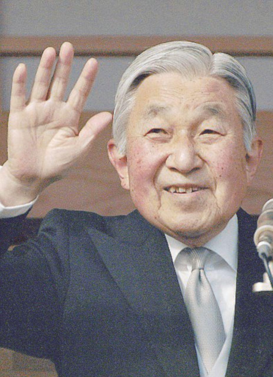 L'ultimo giapponese si arrende: l'imperatore Akihito può abdicare