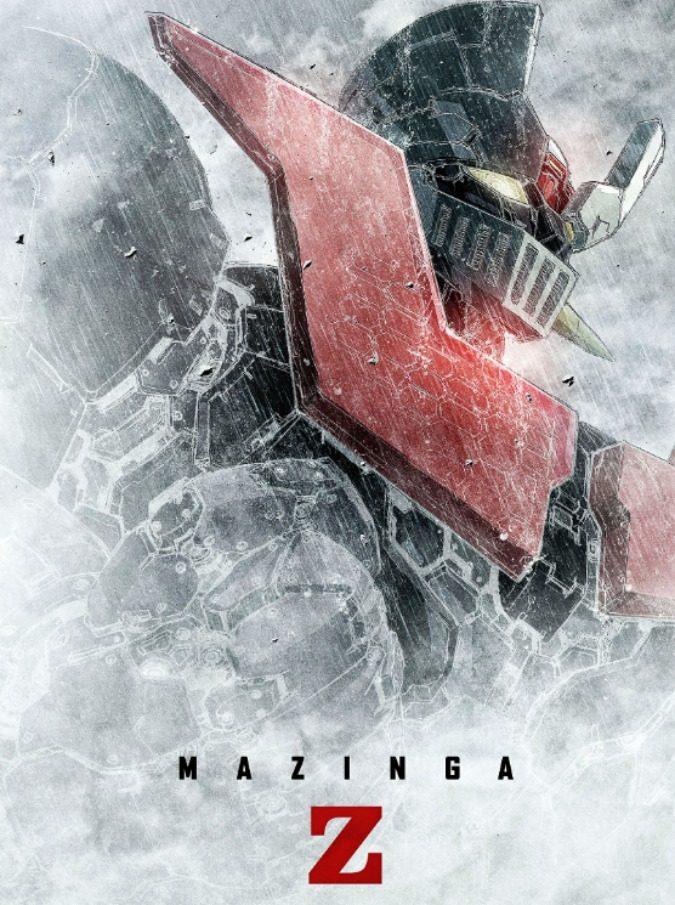 """Mazinga Z, torna """"il regno delle tenebre e del male"""": il film nelle sale a ottobre 2017"""
