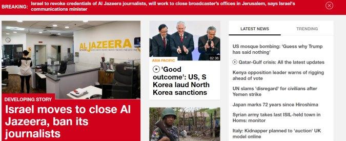 """Israele chiuderà sede di Al-Jazeera e revocherà credenziali a giornalisti per """"sostegno al terrorismo"""""""