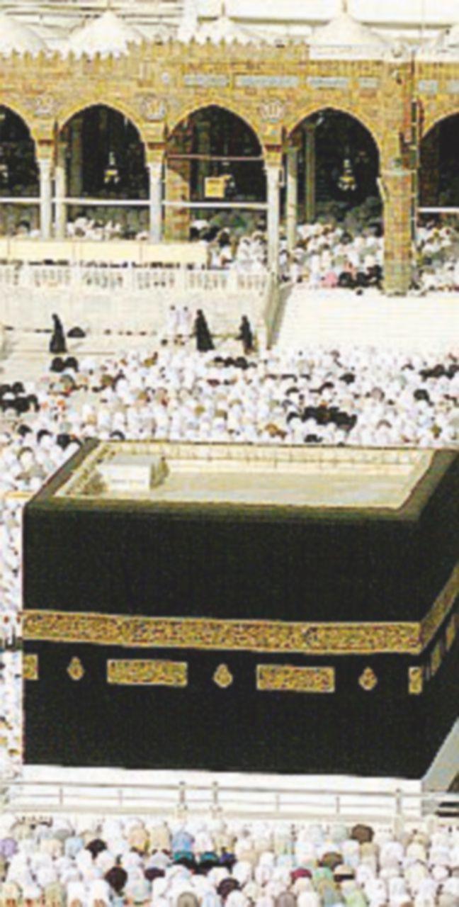 """La pietra nera dell'Islam è su Twitter: """"Sono la meta più visitata al mondo"""""""