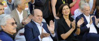 """Pisapia: """"D'Alema è divisivo, faccia un passo di lato. Renzi pure, ma bisogna parlarci"""". I dalemiani: """"Parole inammissibili"""""""
