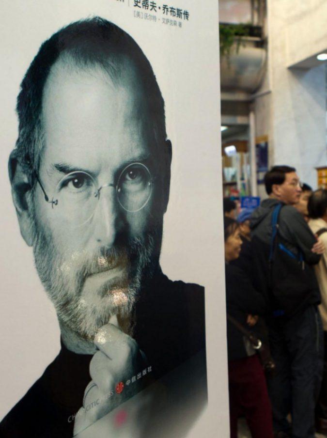 """Steve Jobs raccontato dalla figlia: """"Quando mi disse """"puzzi di gabinetto"""" e quando a pranzo con Bono ammise una cosa mai detta prima"""""""