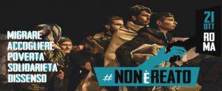 """""""Non è reato"""", a Roma il 21 ottobre la manifestazione per dire basta al razzismo. Il sostegno dei vignettisti (GALLERY)"""