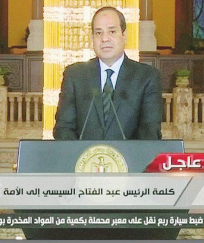 Abdel il prescelto e gli sponsor titubanti nelle sabbie mobili