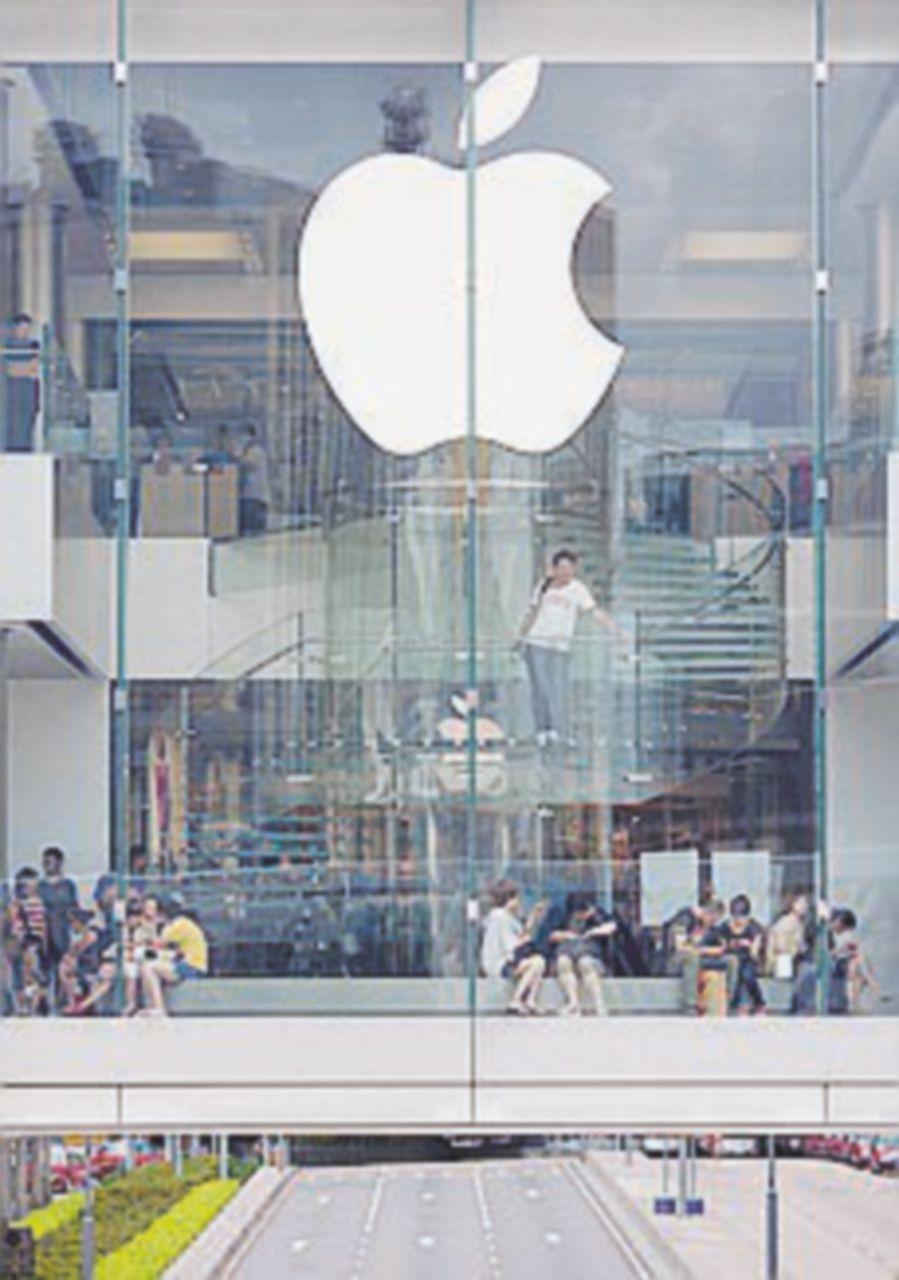 Tasse Apple, accordo con l'Irlanda per pagare 13 miliardi