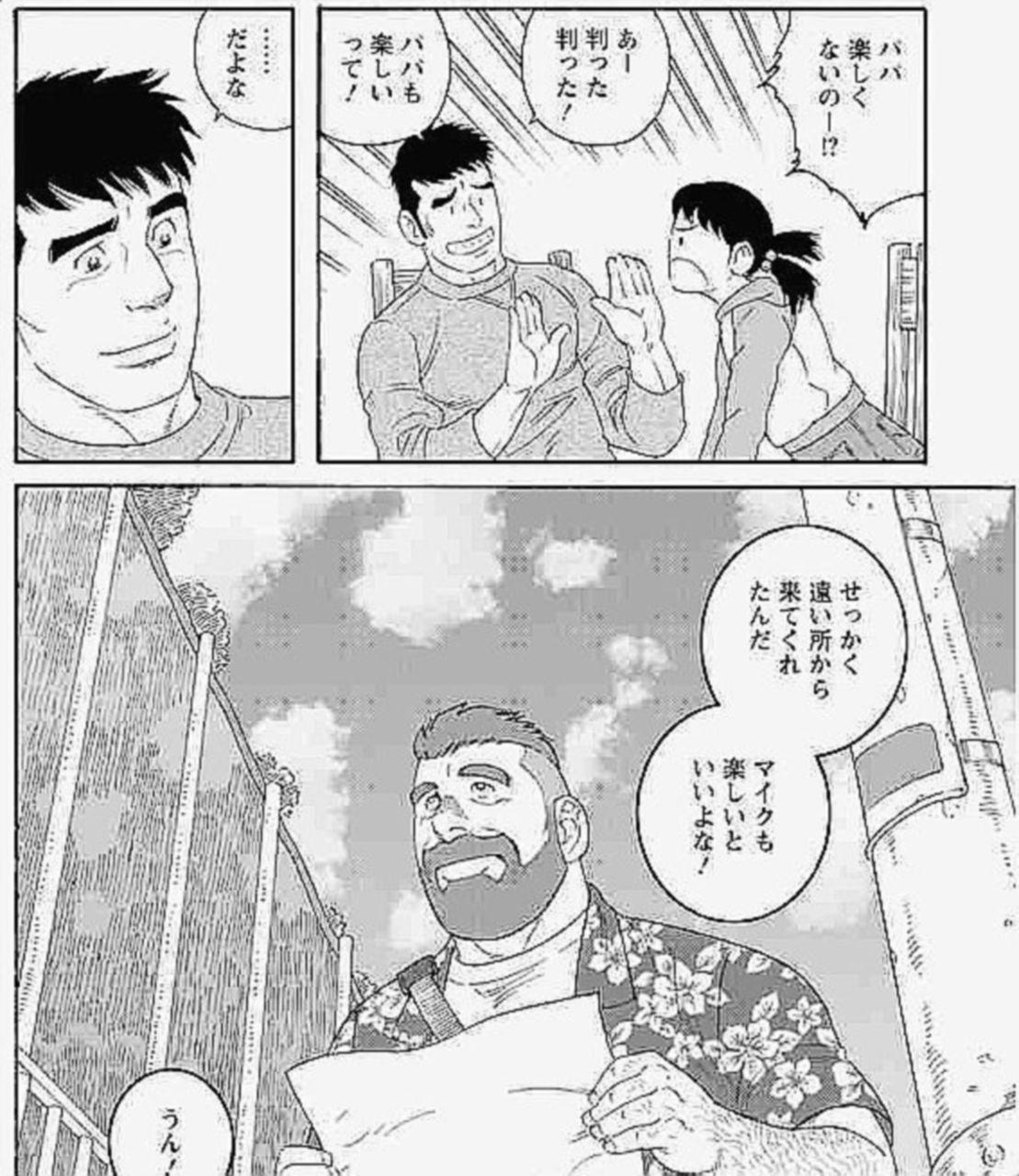 """Il """"Mezzogiorno"""" giapponese: la visita del marito di mio fratello morto"""