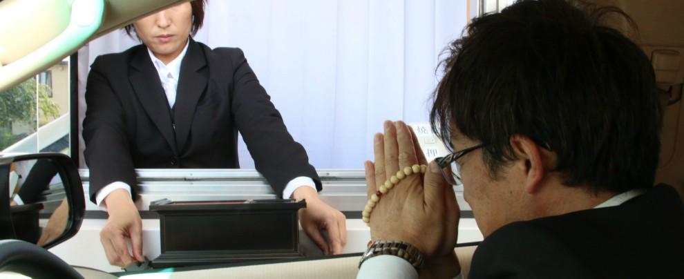 Giappone, la visita al funerale si fa in auto. Ecco il drive-in funebre – VIDEO