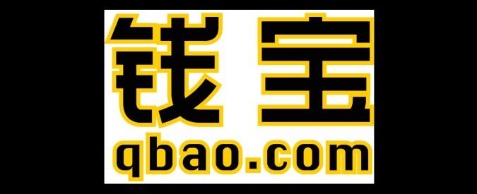 """Cina, frode record da 11 miliardi di dollari: """"Truffati gli investitori di una piattaforma di servizi finanziari online"""""""