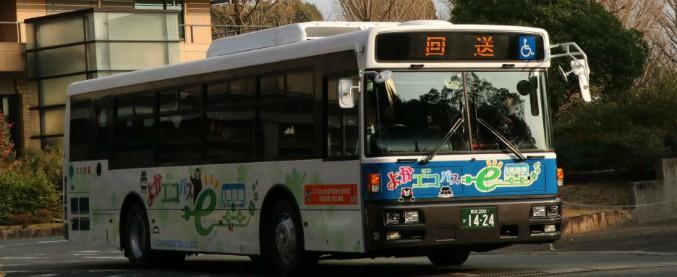 Nissan Yoka ECO Bus, test in Giappone per l'autobus a batteria figlio della Leaf