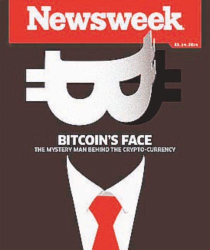 Newsweek fa scoop su Newsweek: licenziati direttore e una reporter