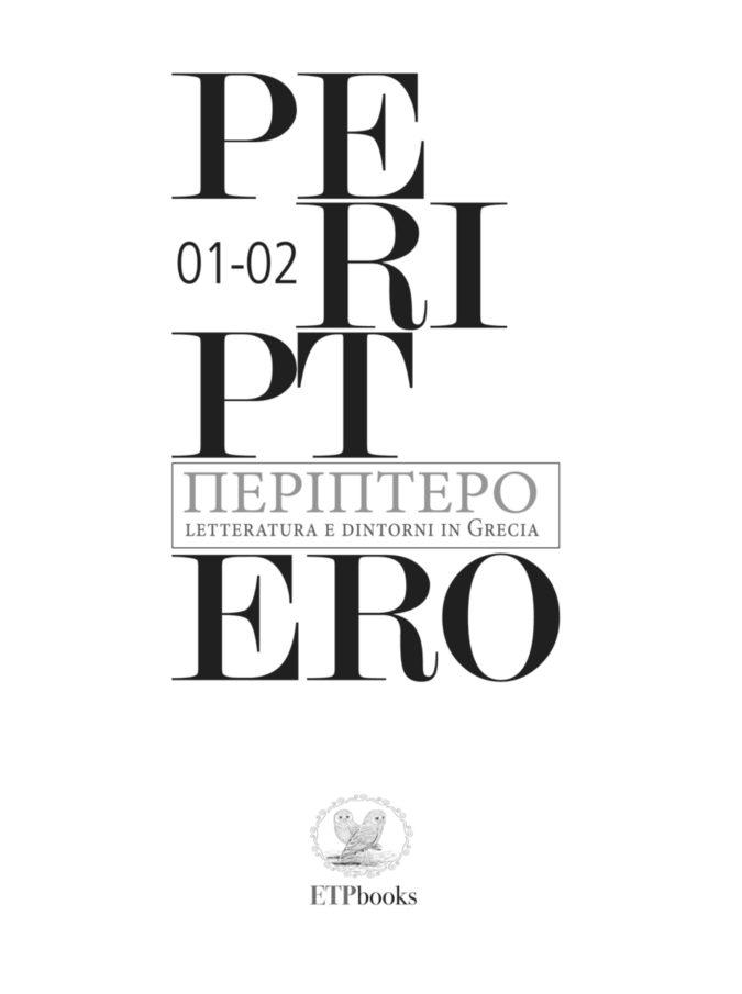 """Atene, nasce la rivista italiana Periptero. L'editore: """"Ecco i tesori nascosti della letteratura greca"""". Il 10 maggio la presentazione a Milano"""