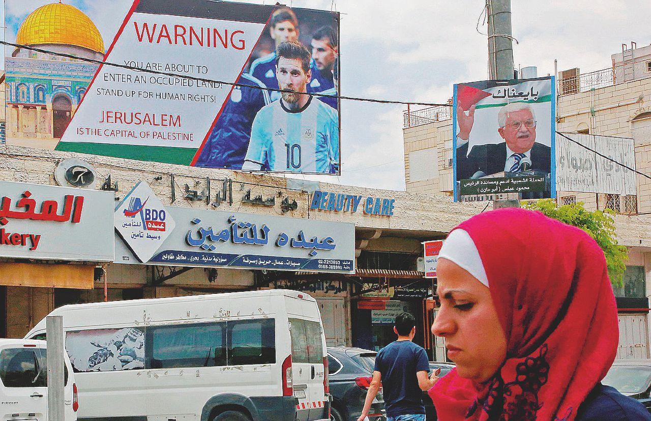 Lionel Messi come Arafat Palestina batte Israele 1-0