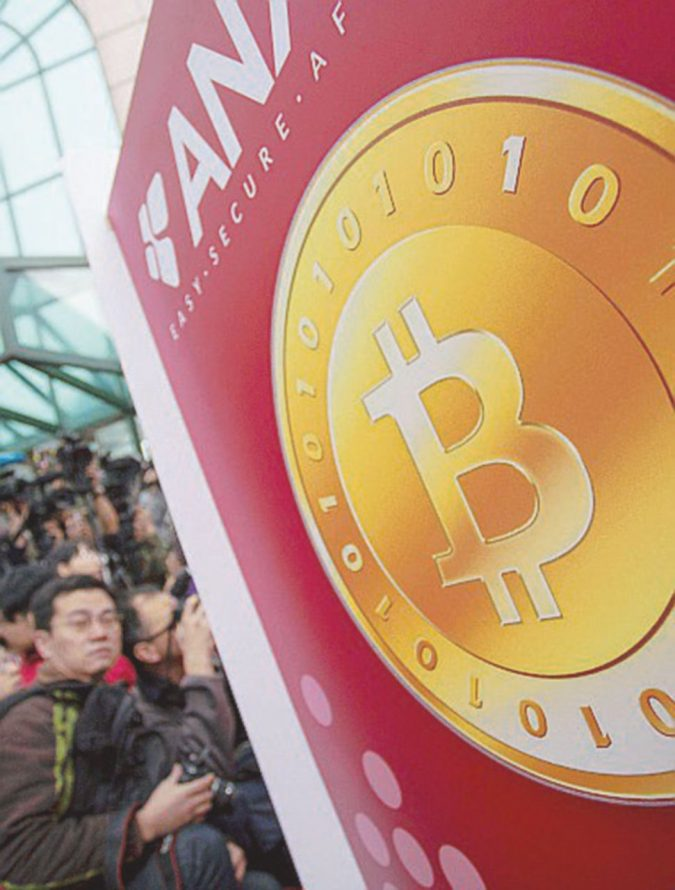 """""""Riciclaggio con bitcoin e piattaforme"""""""