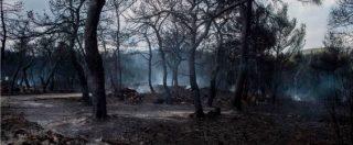 Incendio Atene, continua ricerca dei sopravvissuti: 80 morti accertati. Governo greco stanzia 20 milioni di euro