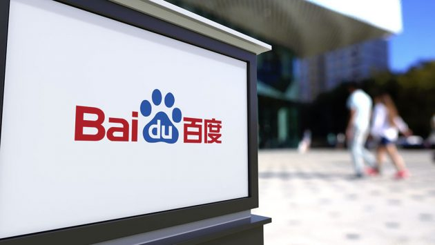 Baidu-Headquarter