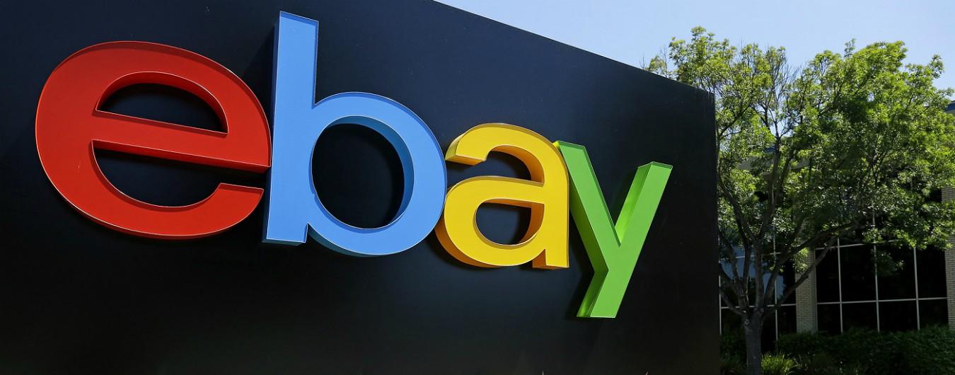 eBay aiuta a vendere meglio grazie ai suggerimenti dell'Intelligenza Artificiale