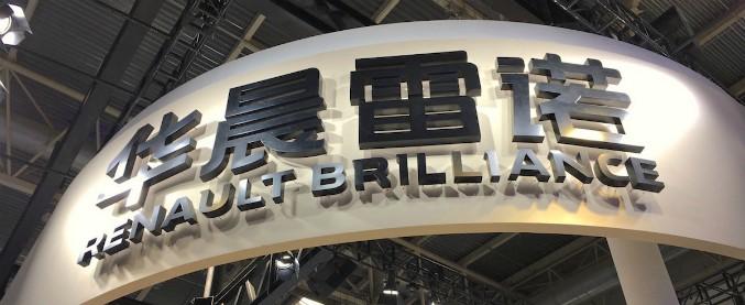 Renault-Brilliance, in arrivo tre nuovi veicoli commerciali elettrici in Cina