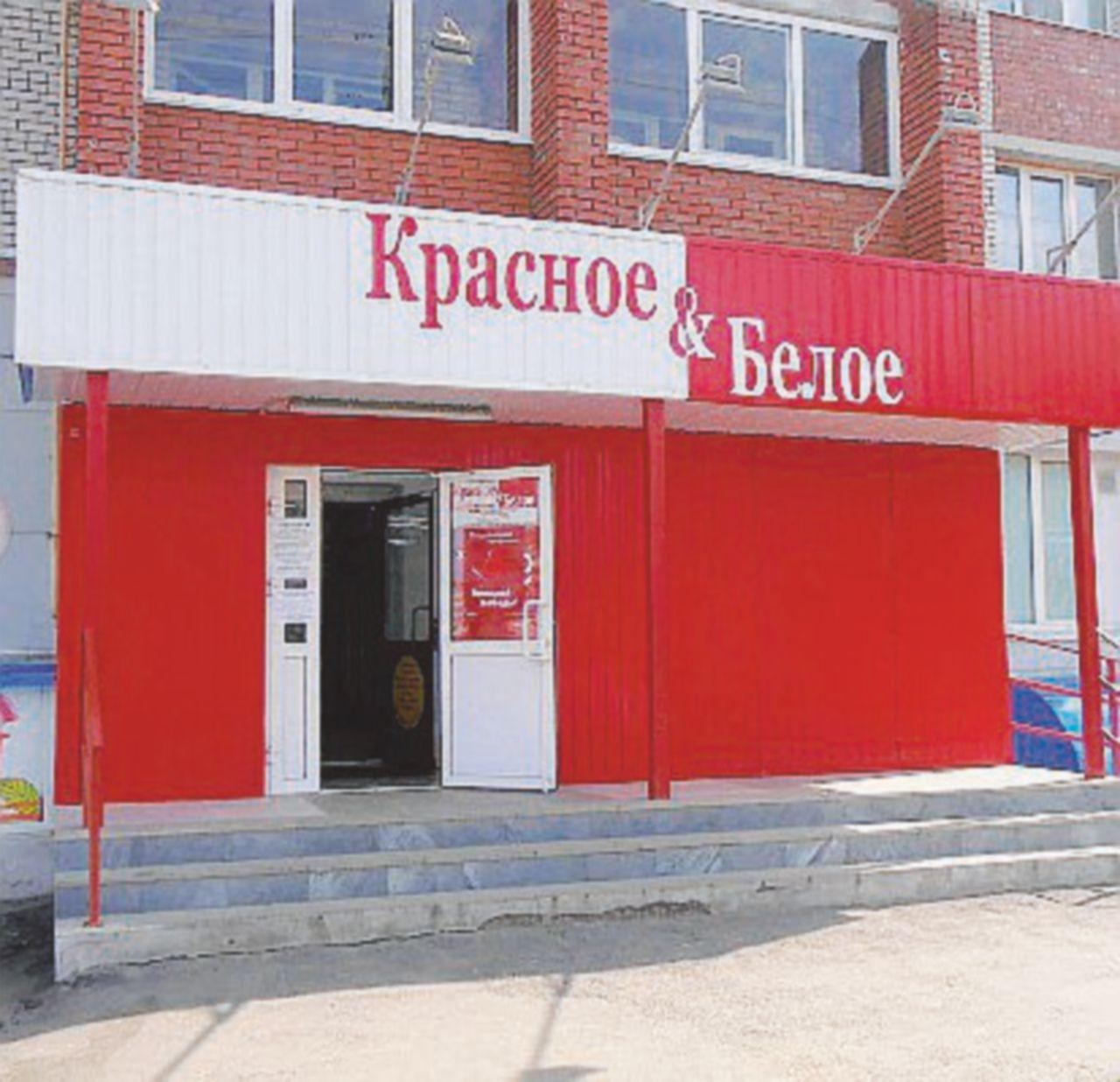 Sergey, l'oligarca che viene dalla vodka