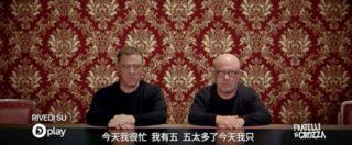 """Dolce e Gabbana, Crozza e le parti tagliate del video di scuse al popolo cinese: """"Questa è gente che si mangia i cani…"""""""