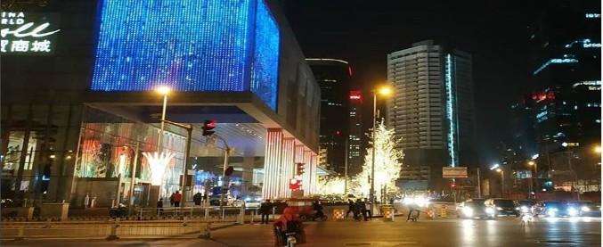 Cina, spionaggio popolare contro le star depravate: 300 sentinelle per chilometro quadrato nel quartiere dei vip