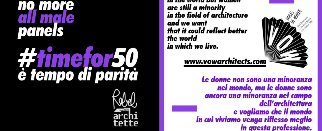 Premio alla carriera a Fuksas, non alla moglie (partner di studio). La petizione per la parità in architettura: #timefor50