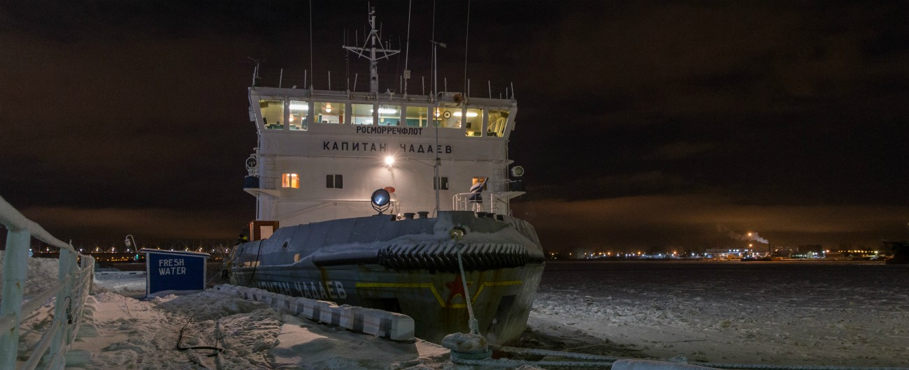 Artico, Putin costruisce la nuova stazione Così Mosca studia i cambiamenti climatici per sfruttare la rotta del nord verso l'Asia