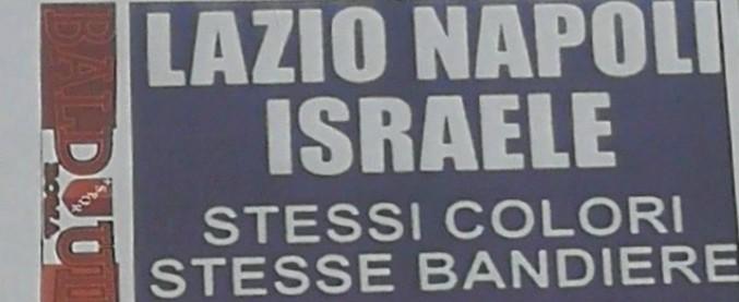 Roma, volantini antisemiti sui muri della città: firmati da ultras giallorossi