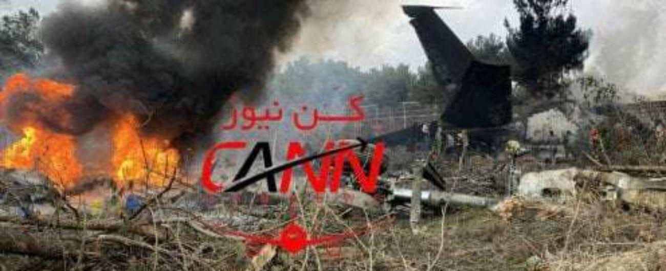 Iran, aereo si schianta contro palazzi: almeno 15 morti. Solo un sopravvissuto