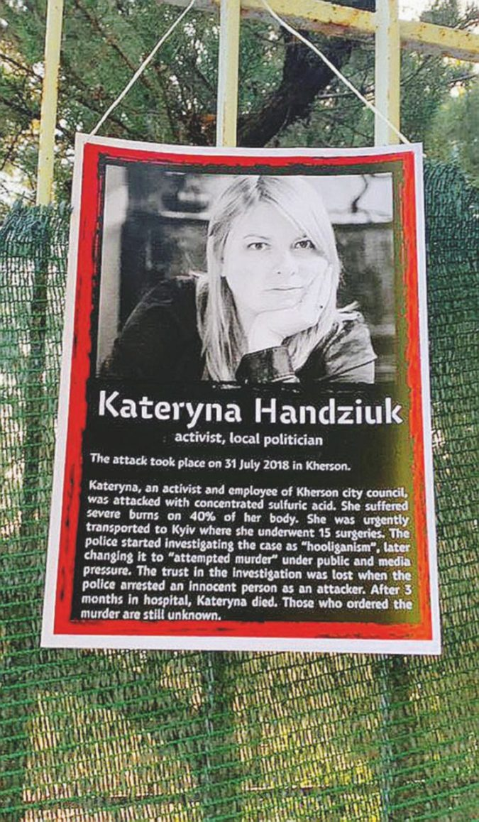 La battaglia in nome di Katya, uccisa solo perché voleva legalità