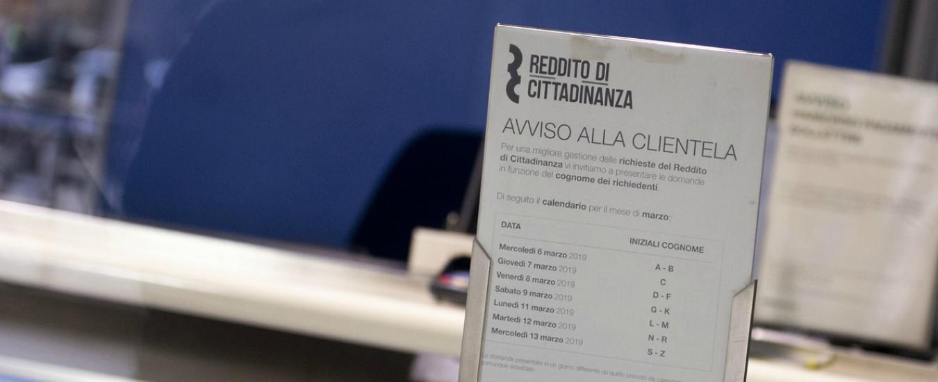 Ben venga il reddito di cittadinanza o altre forme di sostegno ai #pezzaculati!