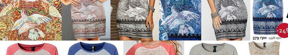 """Bonprix, la battaglia dell'artista salentino contro l'azienda d'abbigliamento: """"Plagiato un mio mosaico per fare i vestiti"""""""
