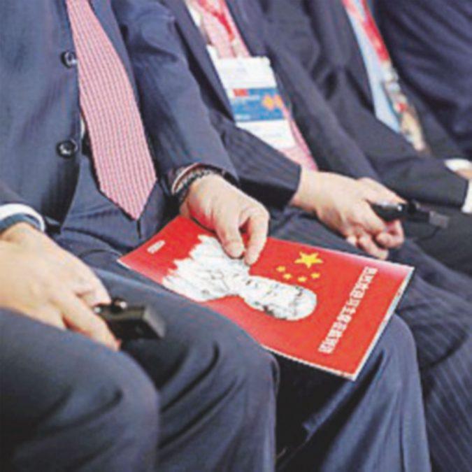 """""""Non c'è posto come Roma…"""",  i giornali cinesi da Istituto Luce"""