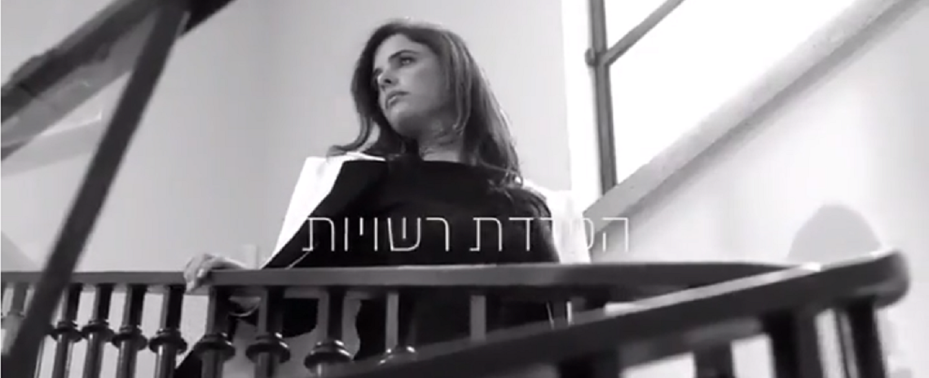 Israele e il 'profumo di fascismo', la destra appesta l'aria con l'odore della paura