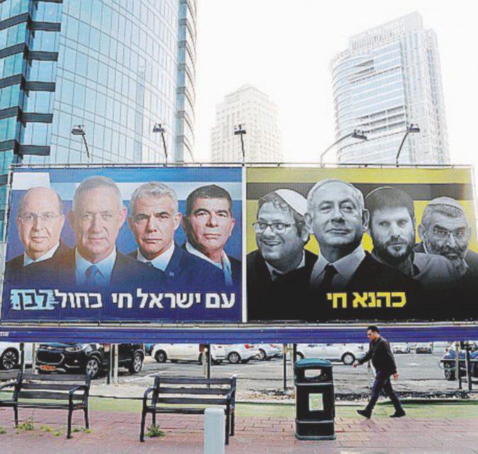 Razzo di Hamas, l'Idf colpisce Gaza venti di guerra alla vigilia delle elezioni