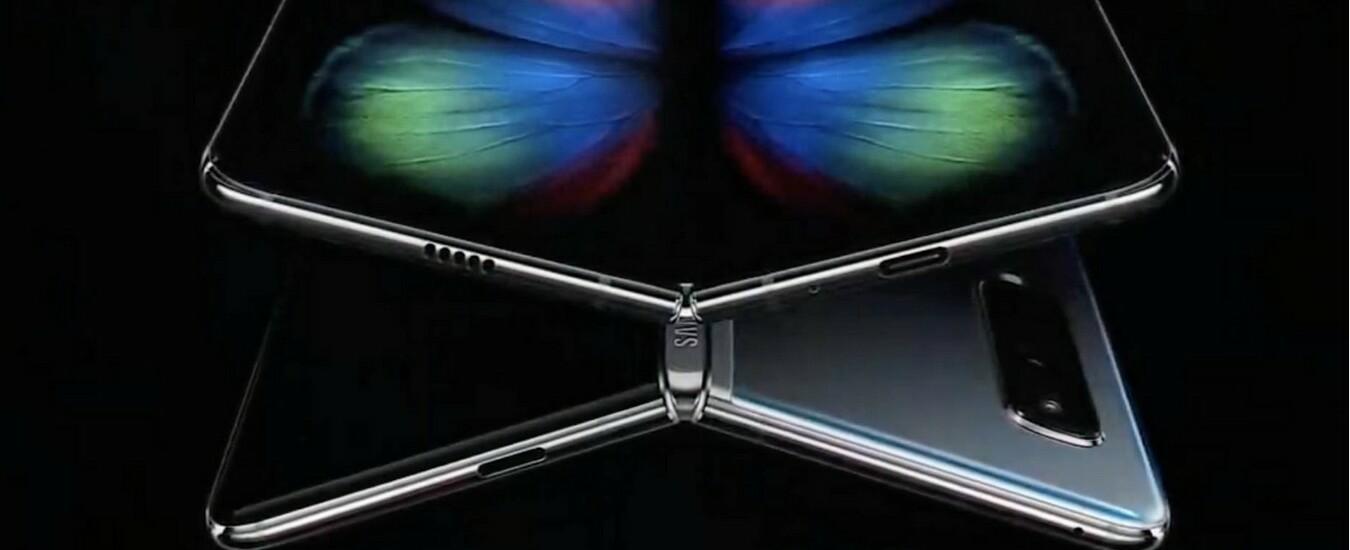 Samsung Galaxy Fold in prenotazione in Europa dal 26 marzo, consegne dal 3 maggio. Costa 2.000 euro