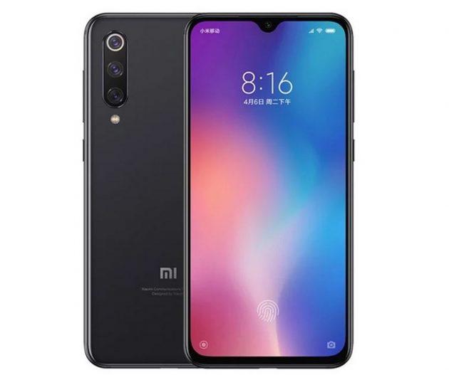 Xiaomi Mi 9 SE avvistato nei Mi Store a 399,99 euro