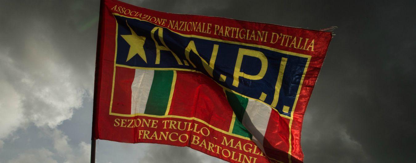 25 aprile, da Cumiana a Lentate sul Seveso fino a Trieste: i Comuni che non festeggiano la Liberazione